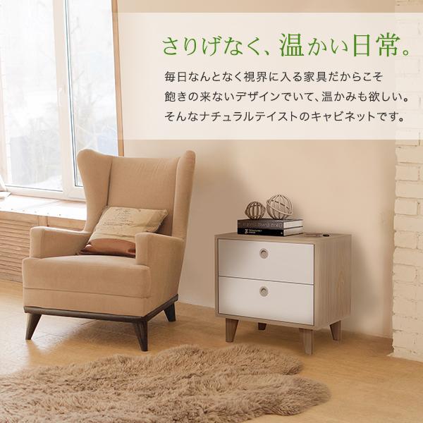 キャビネット 木製キャビネット サイドテーブル 木製 チェスト 北欧 白 棚 おしゃれ ナイトテーブル インテリア 収納 ベッドサイドテーブル|kira-bsmile|02