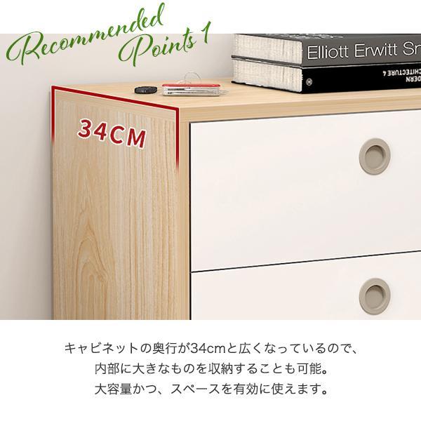 キャビネット 木製キャビネット サイドテーブル 木製 チェスト 北欧 白 棚 おしゃれ ナイトテーブル インテリア 収納 ベッドサイドテーブル|kira-bsmile|04