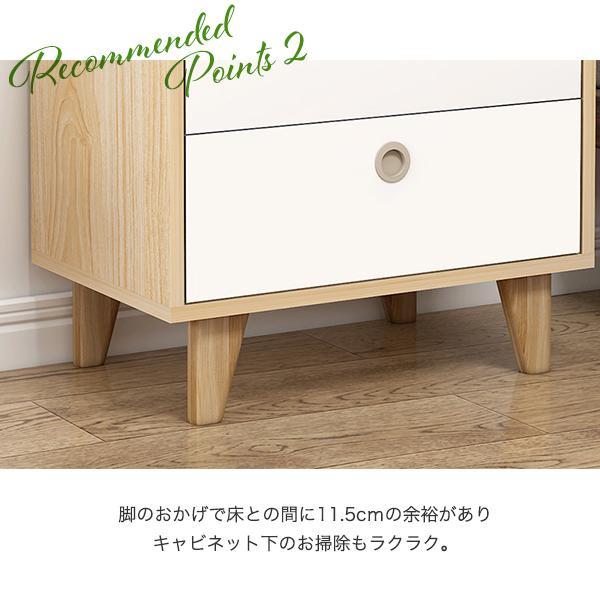 キャビネット 木製キャビネット サイドテーブル 木製 チェスト 北欧 白 棚 おしゃれ ナイトテーブル インテリア 収納 ベッドサイドテーブル|kira-bsmile|05