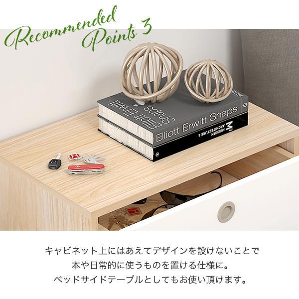 キャビネット 木製キャビネット サイドテーブル 木製 チェスト 北欧 白 棚 おしゃれ ナイトテーブル インテリア 収納 ベッドサイドテーブル|kira-bsmile|06