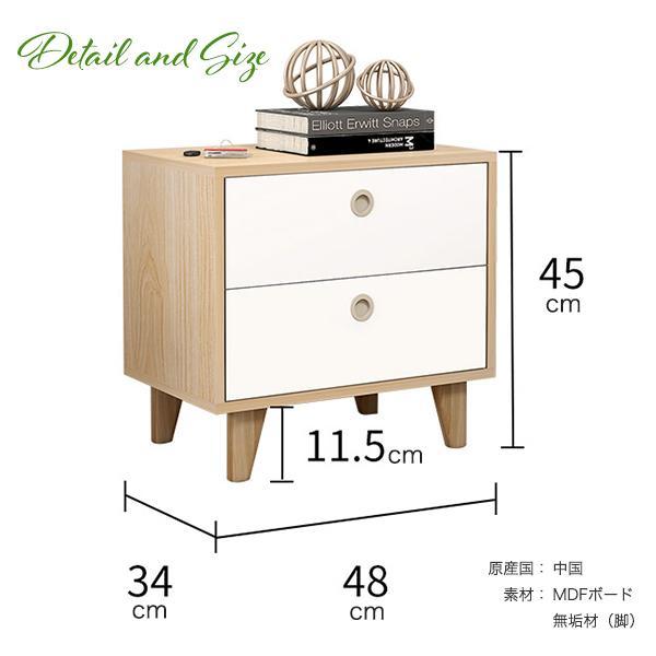 キャビネット 木製キャビネット サイドテーブル 木製 チェスト 北欧 白 棚 おしゃれ ナイトテーブル インテリア 収納 ベッドサイドテーブル|kira-bsmile|07