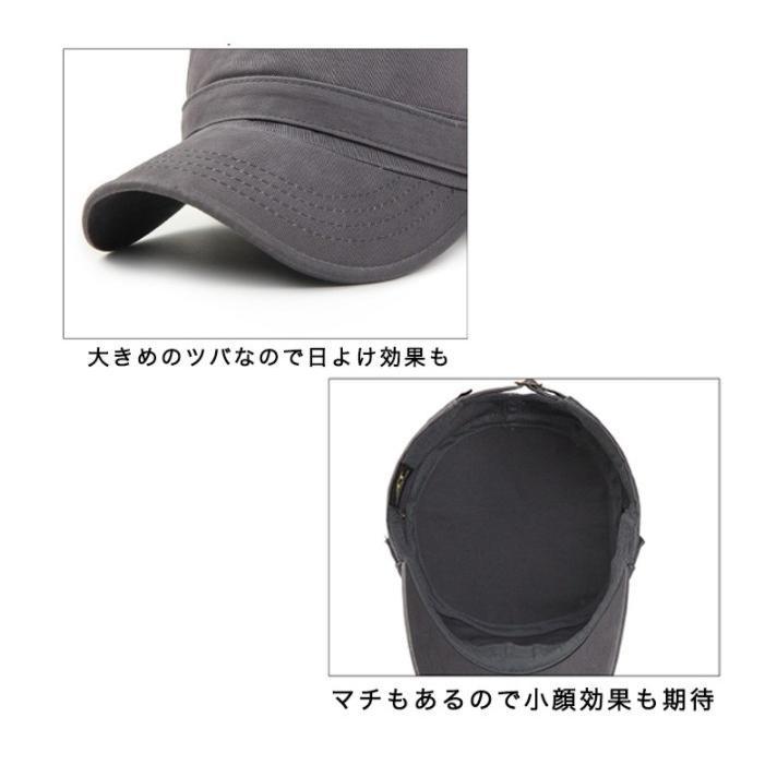 キャップ 帽子 ワークキャップ ぼうし カジュアルキャップ シンプル 使い勝手抜群 デイリー ユニセックス メンズ レディース カラー豊富 サイズ調整可能 kira-bsmile 04