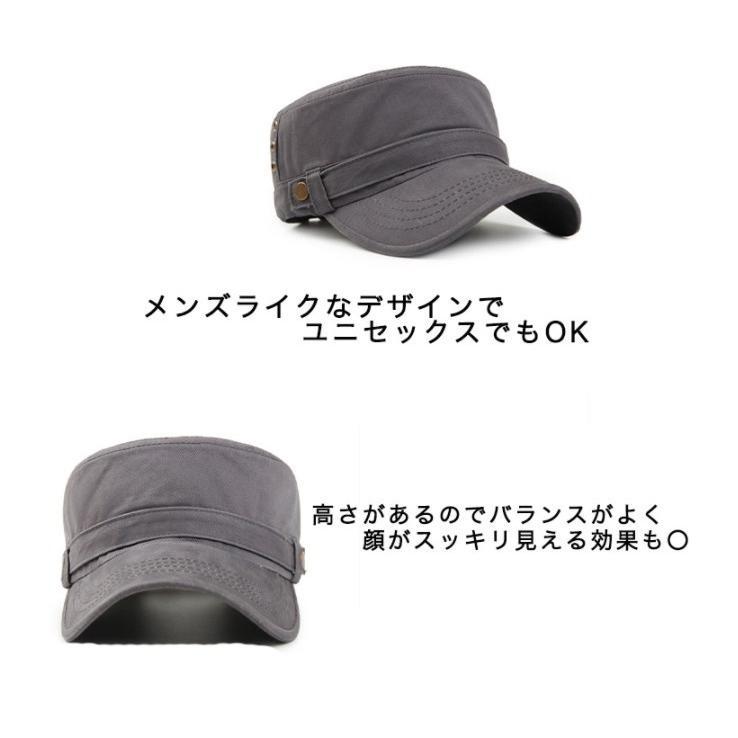 キャップ 帽子 ワークキャップ ぼうし カジュアルキャップ シンプル 使い勝手抜群 デイリー ユニセックス メンズ レディース カラー豊富 サイズ調整可能 kira-bsmile 05