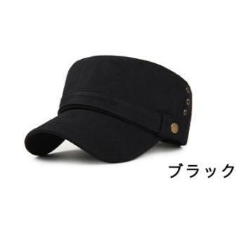 キャップ 帽子 ワークキャップ ぼうし カジュアルキャップ シンプル 使い勝手抜群 デイリー ユニセックス メンズ レディース カラー豊富 サイズ調整可能 kira-bsmile 09