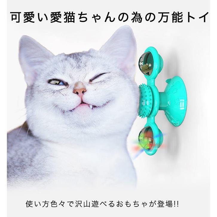 猫おもちゃ ターンテーブル 猫 ペット おもちゃ 歯磨き 噛む 運動不足解消 ストレス解消 玩具 回転 猫用 ねこ ねこ用 風車型おもちゃ kira-bsmile 02