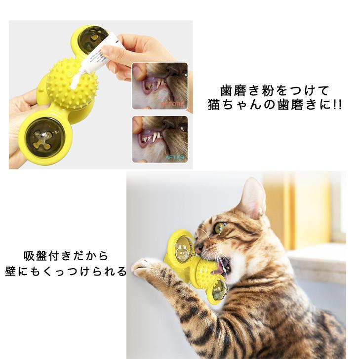 猫おもちゃ ターンテーブル 猫 ペット おもちゃ 歯磨き 噛む 運動不足解消 ストレス解消 玩具 回転 猫用 ねこ ねこ用 風車型おもちゃ|kira-bsmile|03