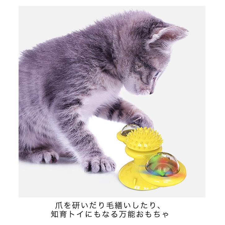 猫おもちゃ ターンテーブル 猫 ペット おもちゃ 歯磨き 噛む 運動不足解消 ストレス解消 玩具 回転 猫用 ねこ ねこ用 風車型おもちゃ|kira-bsmile|07