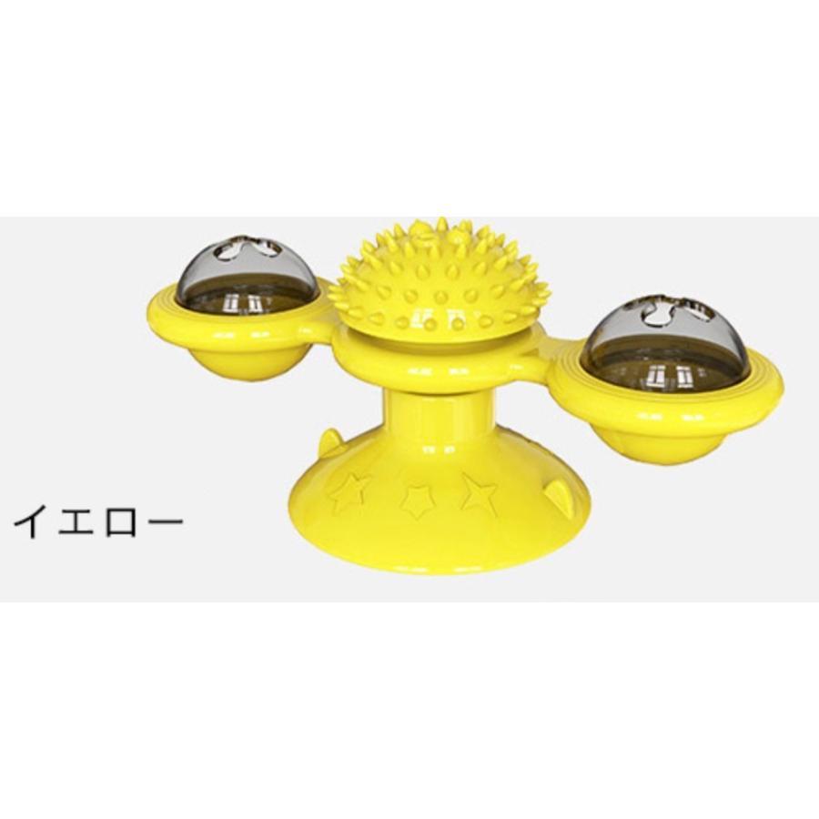 猫おもちゃ ターンテーブル 猫 ペット おもちゃ 歯磨き 噛む 運動不足解消 ストレス解消 玩具 回転 猫用 ねこ ねこ用 風車型おもちゃ kira-bsmile 09