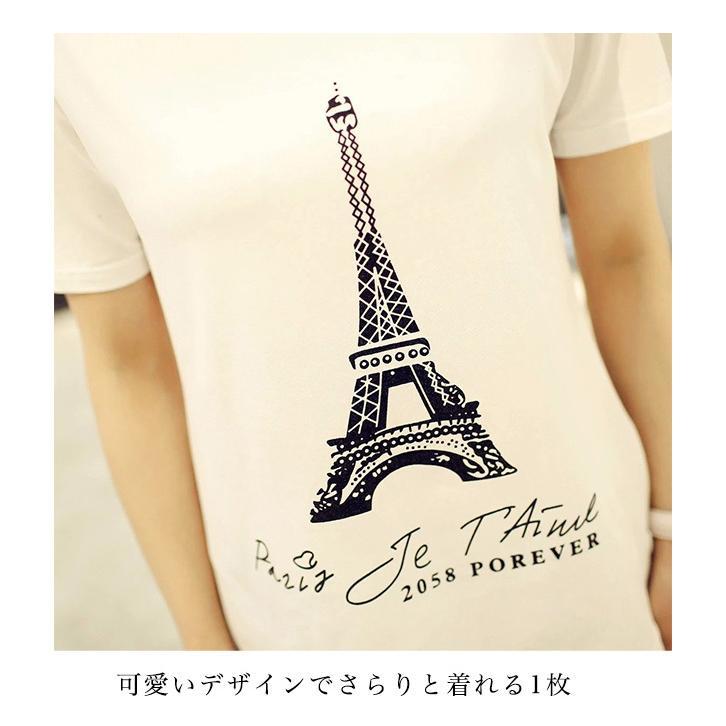 Tシャツ シャツ 半袖 半袖シャツ レディースTシャツ トップス レディース 女性 ホワイト シンプル 着回し抜群 レイヤード 合わせやすい 着心地抜群 kira-bsmile 04
