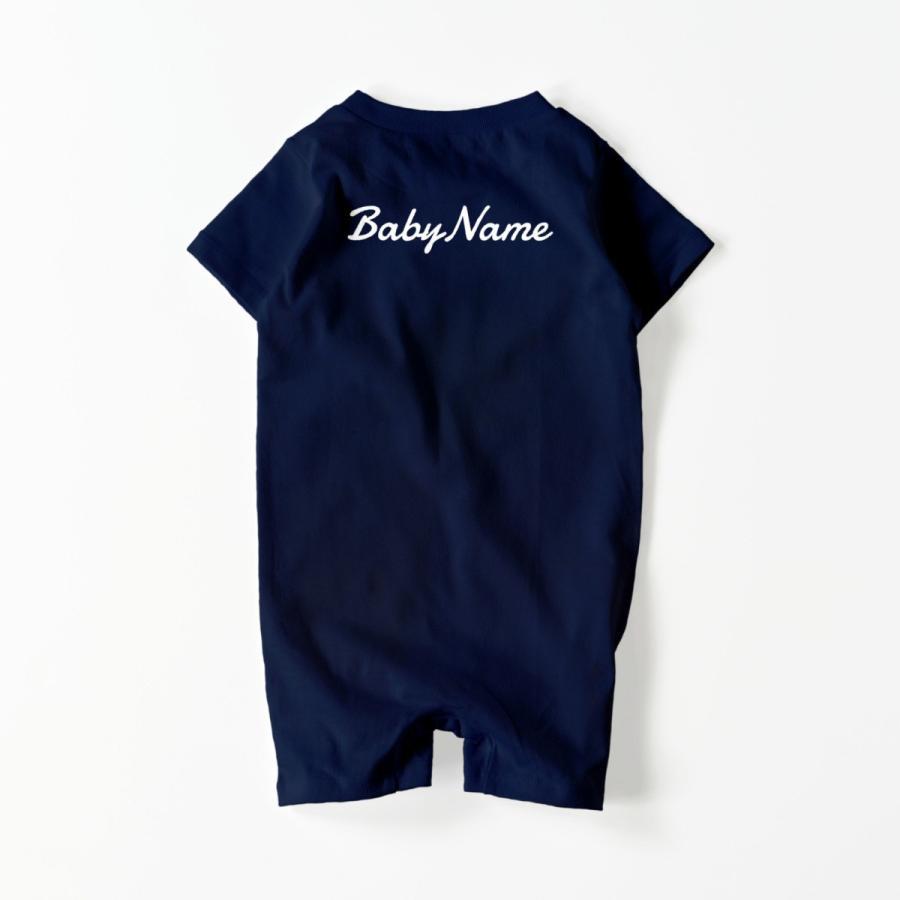 ベビー ロンパース オーダーメイド 子供の絵 手足型 名入れ 1点から作成オリジナルデザイン|kira-bsmile|05
