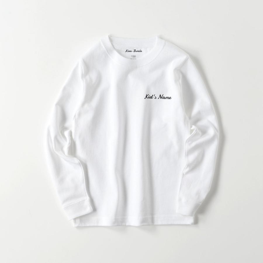 ロングTシャツ オーダーメイド キッズ リブ 子供の絵手足型 名入れ 1点から作成オリジナルデザイン|kira-bsmile