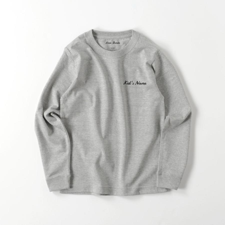 ロングTシャツ オーダーメイド キッズ リブ 子供の絵手足型 名入れ 1点から作成オリジナルデザイン|kira-bsmile|08