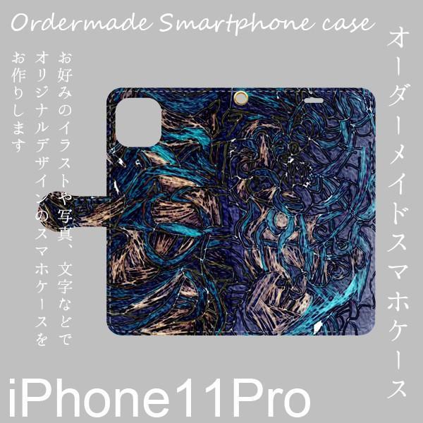 iPhone11Pro スマホケース オーダーメイド 手帳型 子供の絵 チームロゴ ペット 写真 オリジナルデザイン|kira-bsmile