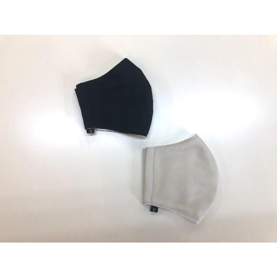 マスク 布製マスク 洗って使える くり返し使える 衛生マスク 光触媒 ガーゼ ガーゼタオル 光触媒生地 布マスク kira-bsmile 02