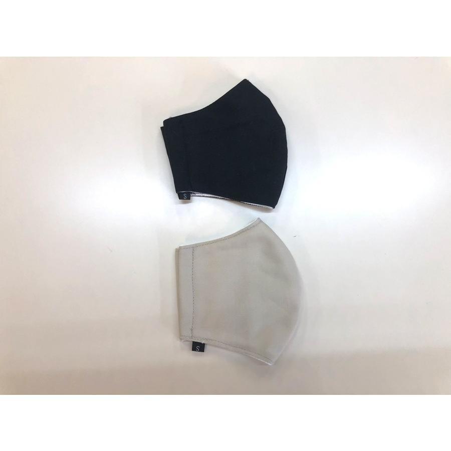 マスク 布製マスク 洗って使える くり返し使える 衛生マスク 光触媒 ガーゼ ガーゼタオル 光触媒生地 布マスク kira-bsmile 06