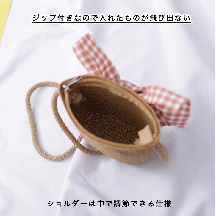 バッグ かごバッグ ショルダーバッグ キッズ 子供 女の子 キッズ用かごバッグ かわいい ガールズ リボン パール ビッグリボン おしゃれ kira-bsmile 06