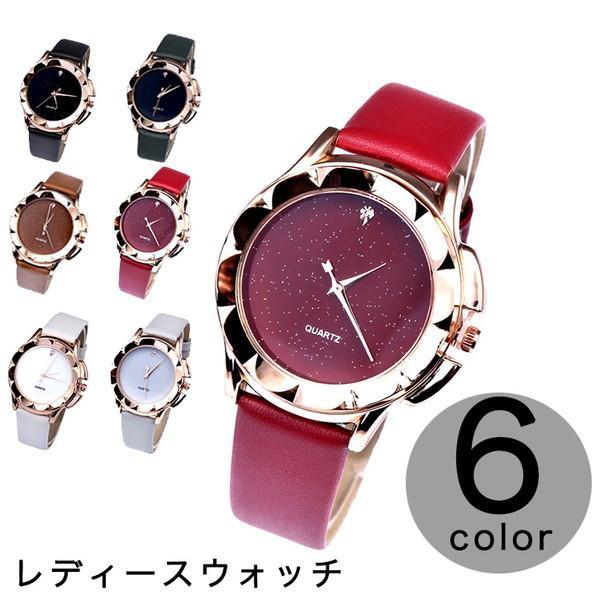 腕時計 時計 レディースウォッチ カラー豊富 カラバリ豊富 キラキラ シンプル デイリー カジュアル 合わせやすい オンオフ 使いやすい kira-bsmile