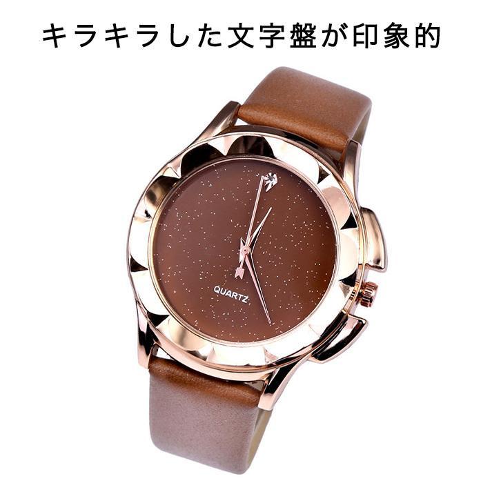 腕時計 時計 レディースウォッチ カラー豊富 カラバリ豊富 キラキラ シンプル デイリー カジュアル 合わせやすい オンオフ 使いやすい kira-bsmile 02