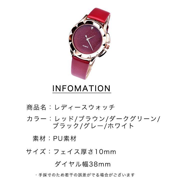 腕時計 時計 レディースウォッチ カラー豊富 カラバリ豊富 キラキラ シンプル デイリー カジュアル 合わせやすい オンオフ 使いやすい kira-bsmile 08