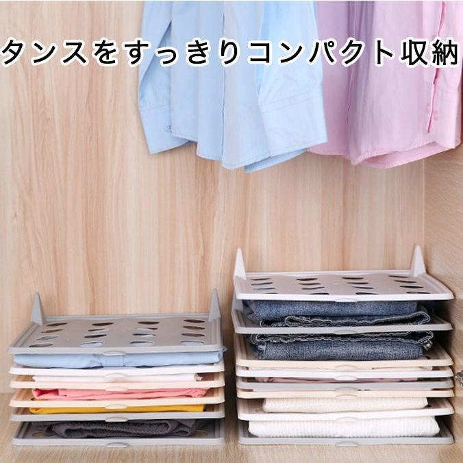 衣類収納 折りたたみ収納 衣類収納ボード 折りたたみボード 折りたたみ収納ボード 10枚1セット 10組1セット 折り畳み 省スペース収納 kira-bsmile 02