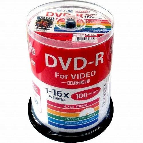 HI-DISC 録画用DVD-R HDDR12JCP100 (CPRM対応/16倍速/100枚)|kirameki-syooten