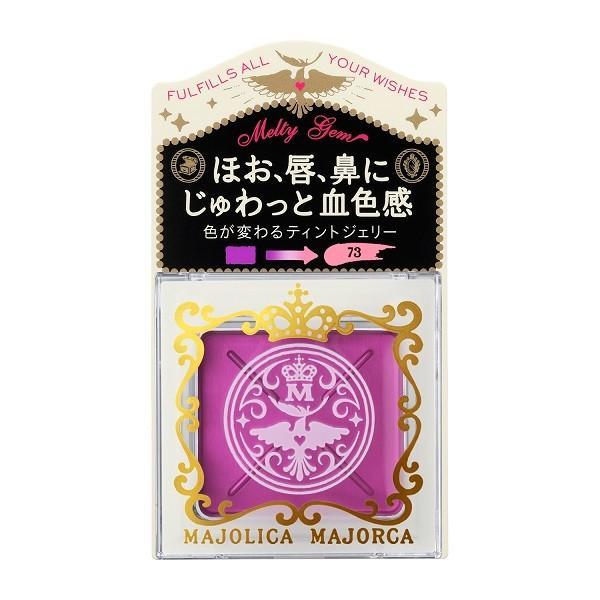 資生堂認定ショップ マジョリカマジョルカ メルティージェム 73 (チーク)MAJOLICA MAJORCA|kirei-clover