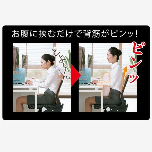 姿勢クッション MAMO 【正規品】|kirei-mitsuketa2|03