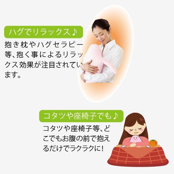 姿勢クッション MAMO 【正規品】|kirei-mitsuketa2|04