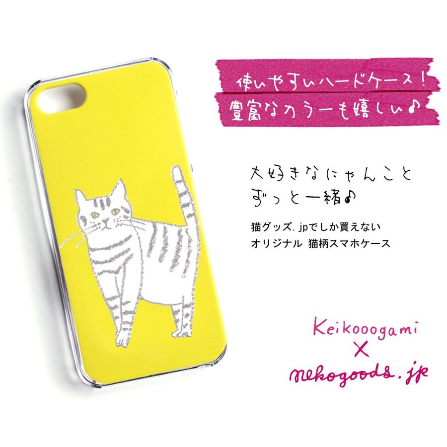 スマホケース 猫柄 ねこ 猫基金付 ハチワレ 北欧 雑貨 スコティッシュフォールド iPhone 12 pro max Xs XR X iP8 iPhone7 iPhone6s Plus iPhone SE1 SE2 Xperia|kirei-net|05
