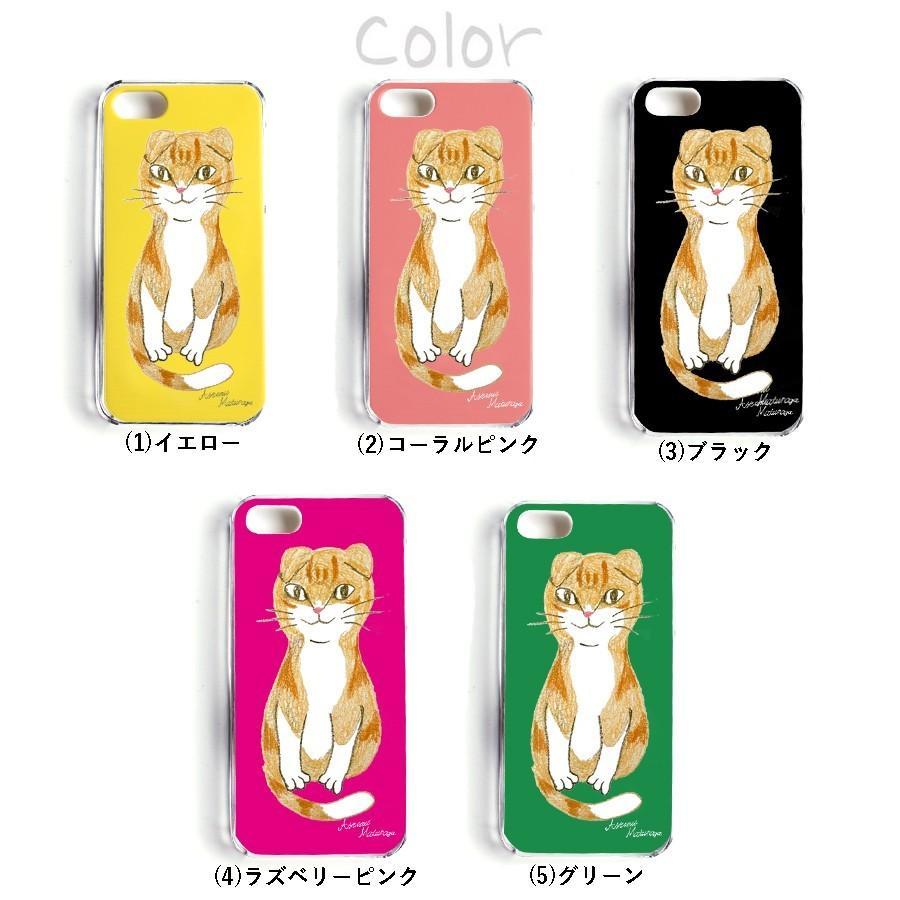 スマホケース 猫柄 ねこ 猫基金付 ハチワレ 北欧 雑貨 スコティッシュフォールド iPhone 11 pro max Xs XR X iP8 iPhone7 iPhone6s Plus iPhone SE SE2 Xperia|kirei-net|02
