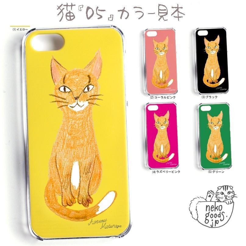スマホケース 猫柄 ねこ 猫基金付 ハチワレ 北欧 雑貨 スコティッシュフォールド iPhone 11 pro max Xs XR X iP8 iPhone7 iPhone6s Plus iPhone SE SE2 Xperia|kirei-net|10