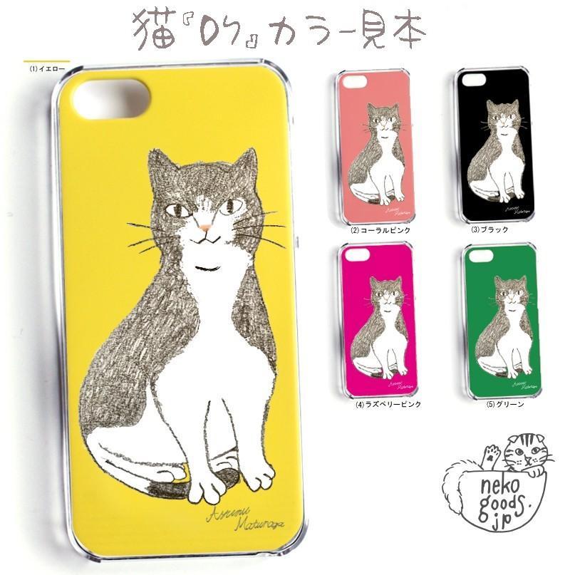 スマホケース 猫柄 ねこ 猫基金付 ハチワレ 北欧 雑貨 スコティッシュフォールド iPhone 11 pro max Xs XR X iP8 iPhone7 iPhone6s Plus iPhone SE SE2 Xperia|kirei-net|12
