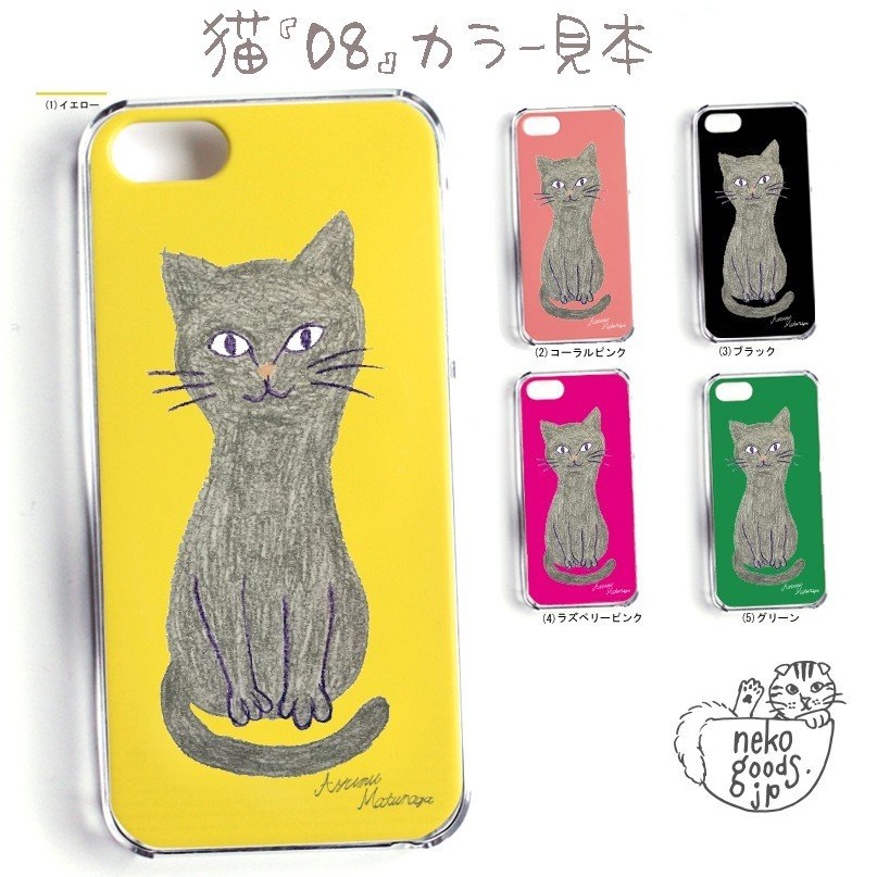 スマホケース 猫柄 ねこ 猫基金付 ハチワレ 北欧 雑貨 スコティッシュフォールド iPhone 11 pro max Xs XR X iP8 iPhone7 iPhone6s Plus iPhone SE SE2 Xperia|kirei-net|13