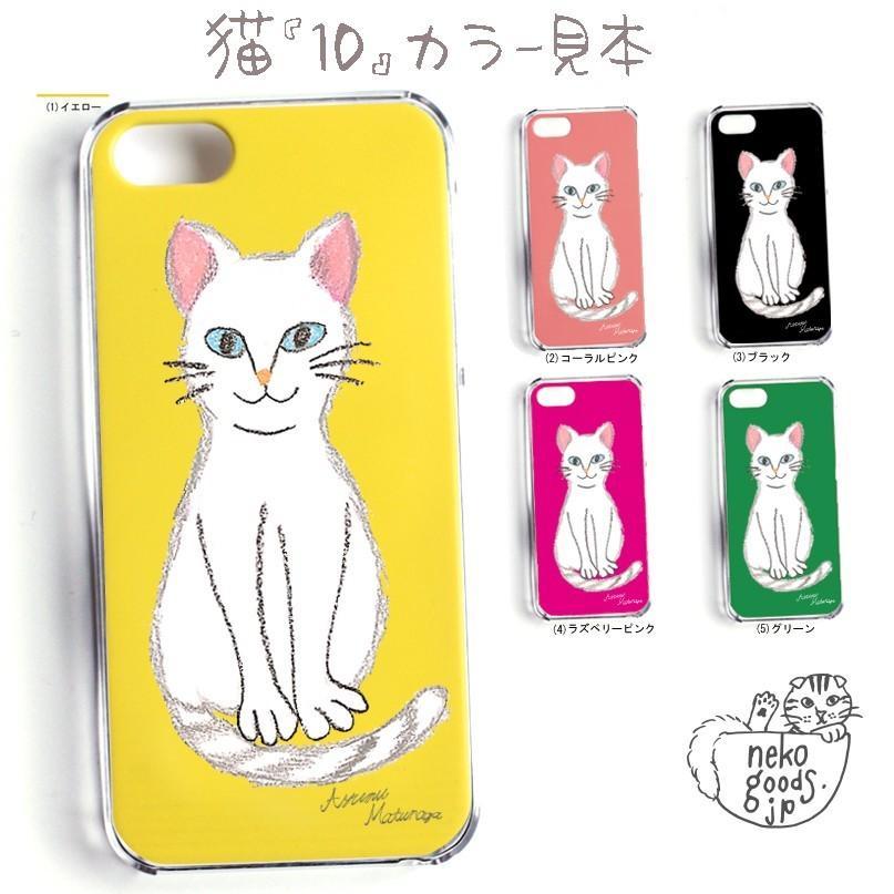 スマホケース 猫柄 ねこ 猫基金付 ハチワレ 北欧 雑貨 スコティッシュフォールド iPhone 11 pro max Xs XR X iP8 iPhone7 iPhone6s Plus iPhone SE SE2 Xperia|kirei-net|15