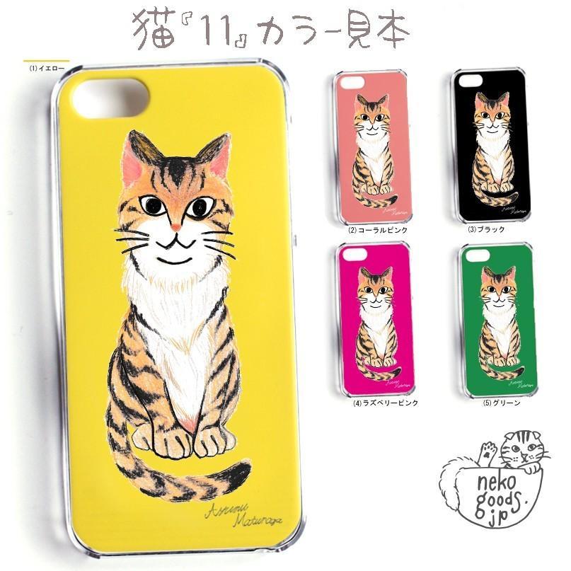 スマホケース 猫柄 ねこ 猫基金付 ハチワレ 北欧 雑貨 スコティッシュフォールド iPhone 11 pro max Xs XR X iP8 iPhone7 iPhone6s Plus iPhone SE SE2 Xperia|kirei-net|16