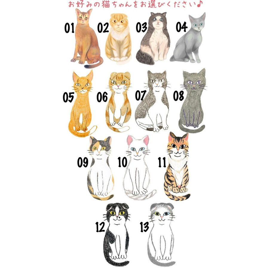 スマホケース 猫柄 ねこ 猫基金付 ハチワレ 北欧 雑貨 スコティッシュフォールド iPhone 11 pro max Xs XR X iP8 iPhone7 iPhone6s Plus iPhone SE SE2 Xperia|kirei-net|03
