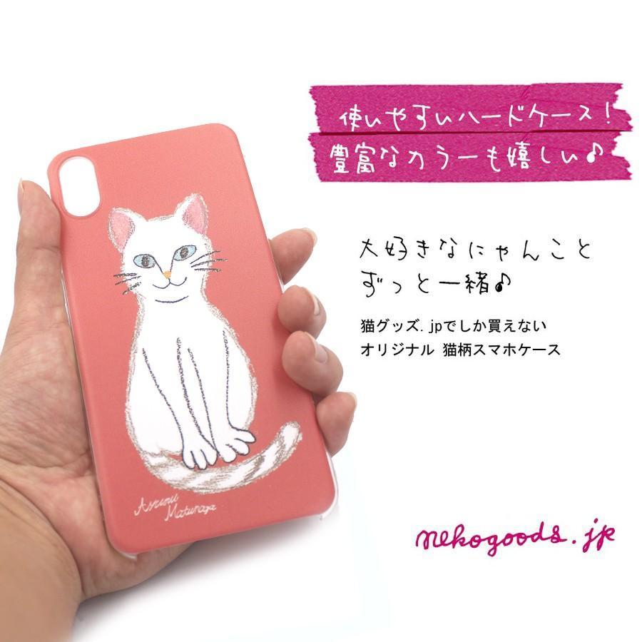 スマホケース 猫柄 ねこ 猫基金付 ハチワレ 北欧 雑貨 スコティッシュフォールド iPhone 11 pro max Xs XR X iP8 iPhone7 iPhone6s Plus iPhone SE SE2 Xperia|kirei-net|04