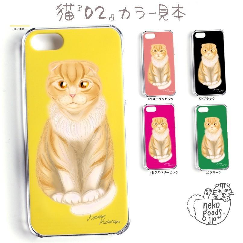 スマホケース 猫柄 ねこ 猫基金付 ハチワレ 北欧 雑貨 スコティッシュフォールド iPhone 11 pro max Xs XR X iP8 iPhone7 iPhone6s Plus iPhone SE SE2 Xperia|kirei-net|07