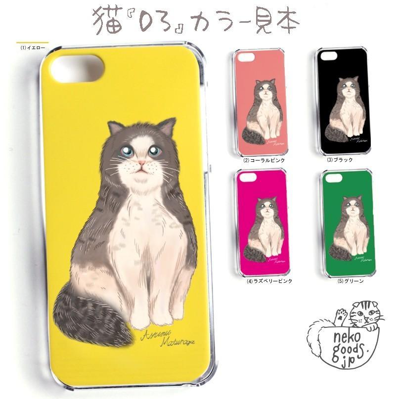スマホケース 猫柄 ねこ 猫基金付 ハチワレ 北欧 雑貨 スコティッシュフォールド iPhone 11 pro max Xs XR X iP8 iPhone7 iPhone6s Plus iPhone SE SE2 Xperia|kirei-net|08
