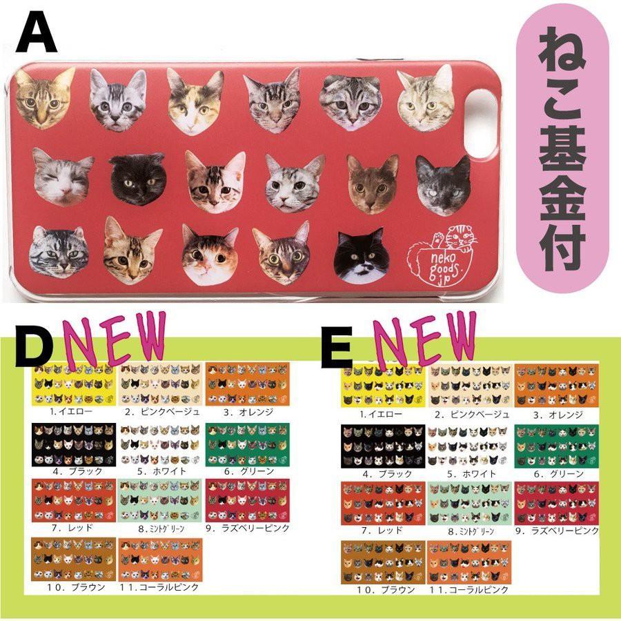 スマホケース 猫柄 ねこ 猫基金付 ハチワレ 北欧 雑貨 スコティッシュフォールド iPhone 12 pro max Xs XR X iP8 iPhone7 iPhone6s Plus iPhone SE SE2 Xperia kirei-net