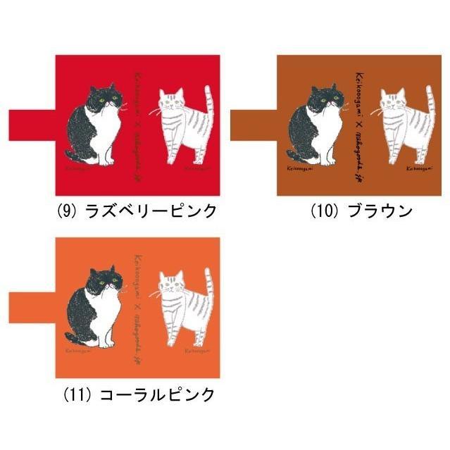 スマホケース 選べる猫柄 手帳型 ねこ 猫基金付 ハチワレ 北欧 スコティッシュ iPhone 12 pro max Xs XR X iP8 iPhone7 iPhone6s Plus iPhone SE SE2 Xperia|kirei-net|09
