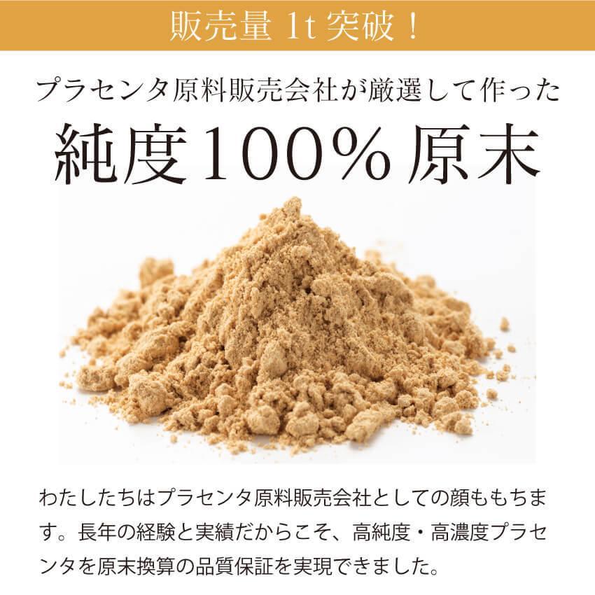 プラセンタ 6袋セット サプリ 女神のプラセンタ(30粒×6袋)ミューズプラセンタ ダイエット 更年期 女性ホルモン 馬 キレイデラボ(送料無料) kireidelab 10