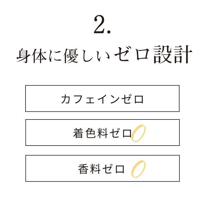 キレイデスリムティー(30包3袋)ダイエット キャンドルブッシュ プーアル茶 便秘茶 ダイエット茶 ダイエットティー  キレイデラボ|kireidelab|11