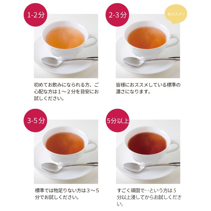 キレイデスリムティー(30包3袋)ダイエット キャンドルブッシュ プーアル茶 便秘茶 ダイエット茶 ダイエットティー  キレイデラボ|kireidelab|07