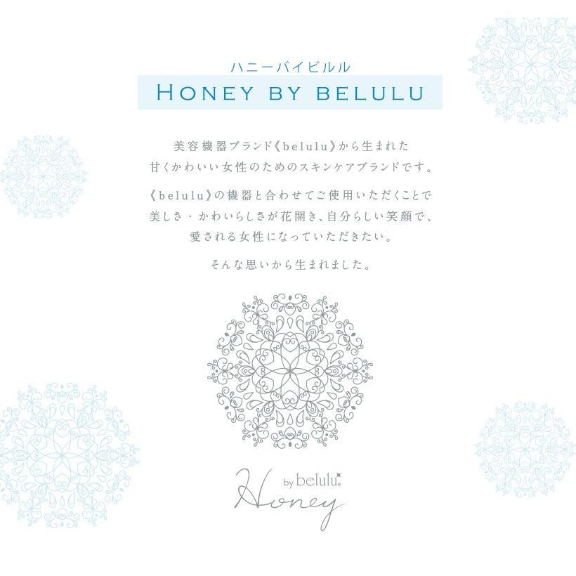 乳液 クリーム ハニーバイ美ルル クリーミーエマルジョン 50g  おうち時間 シアバター 日本製 Honey by belulu Creamy Emulsion kireido 03