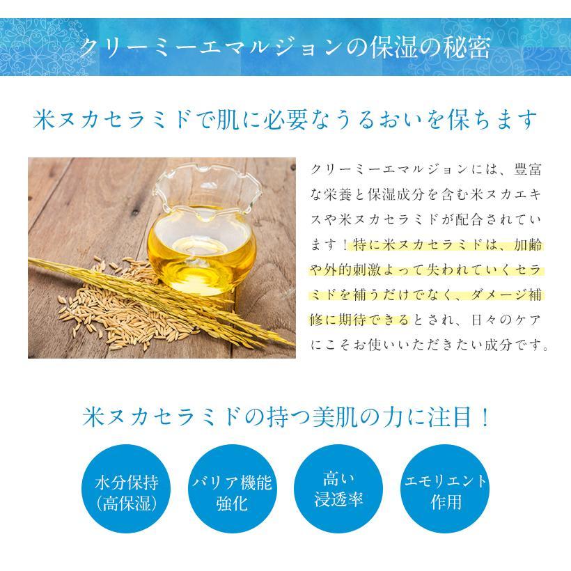 乳液 クリーム ハニーバイ美ルル クリーミーエマルジョン 50g  おうち時間 シアバター 日本製 Honey by belulu Creamy Emulsion kireido 07