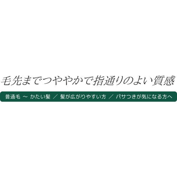 ナプラ インプライム リペアミルク 100g|kireimarket|03