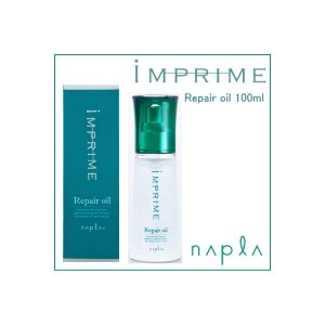 ナプラ インプライム リペアミルク 100g|kireimarket|04