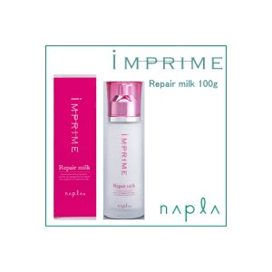 ナプラ インプライム リペアミルク 100g|kireimarket|06