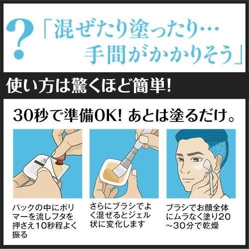 リフトアップケア ほうれい線 エイジングケア しわ 毛穴 小じわ スキンケア 化粧品 スーパーリフティングプログラム2回+WKクリーム|kireims|16